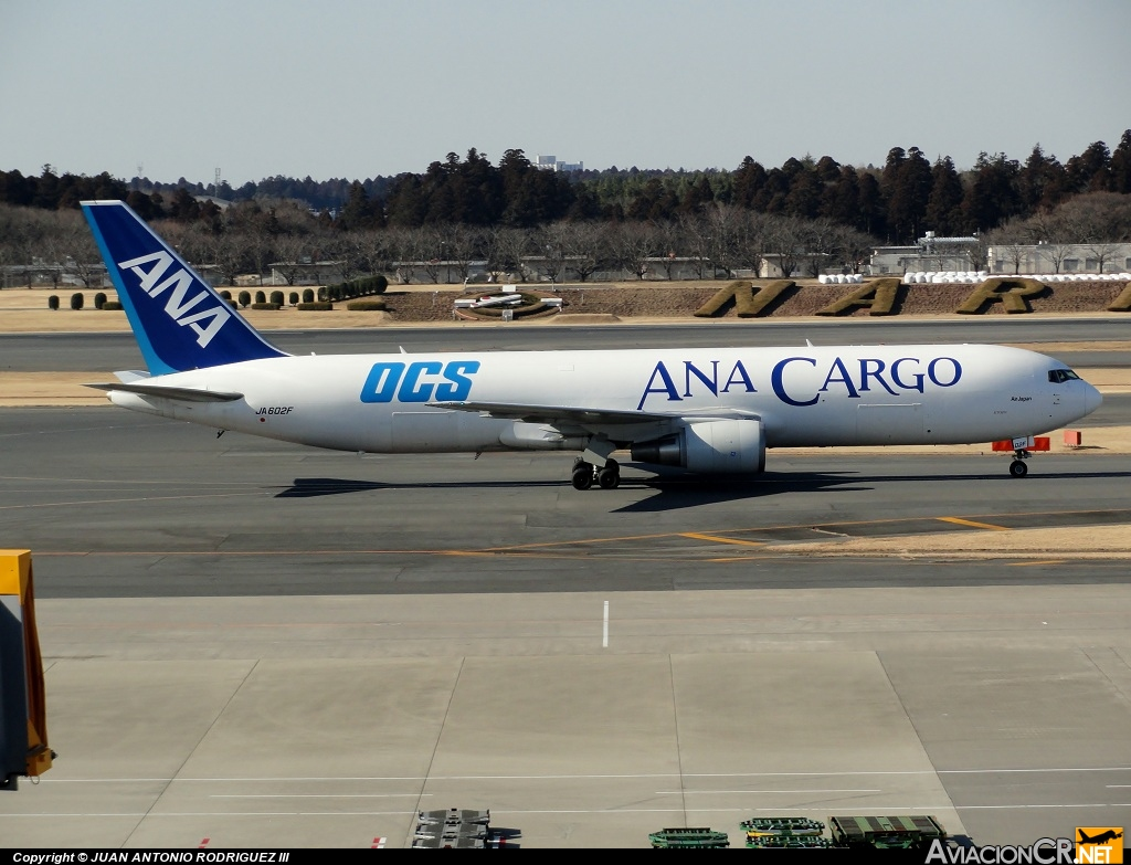 JA602F - Boeing 767-381/ER (BCF) - All Nippon Airways - ANA Cargo (Overseas Courier Service - OCS (Air Japan))
